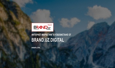 Branduz-digital